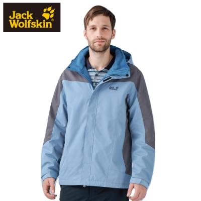 【Jack Wolfskin 飛狼】男 Titan 防風防潑水保暖外套 (內刷毛)『藍色』