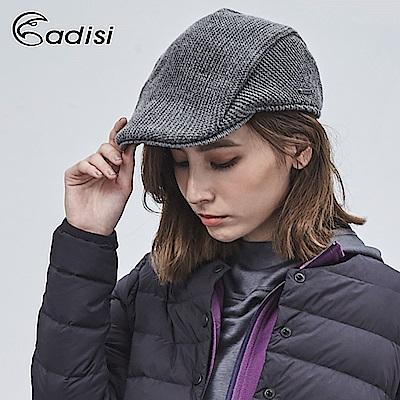 ADISI 美麗諾羊毛針織保暖打獵帽 AS18093 / 灰色