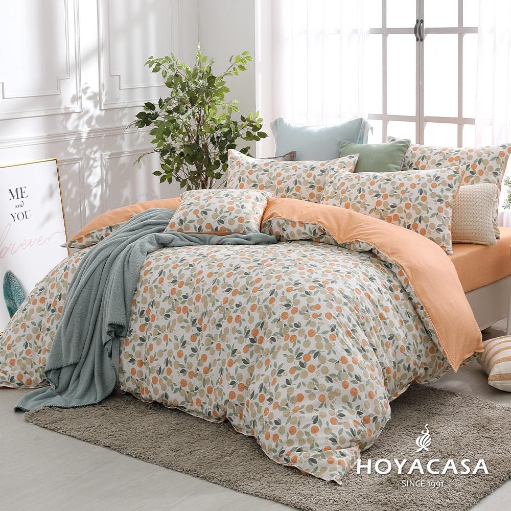 【HOYACASA】100%精梳棉加大兩用被床四件式包組-淘氣甜橙(天絲入棉30%)