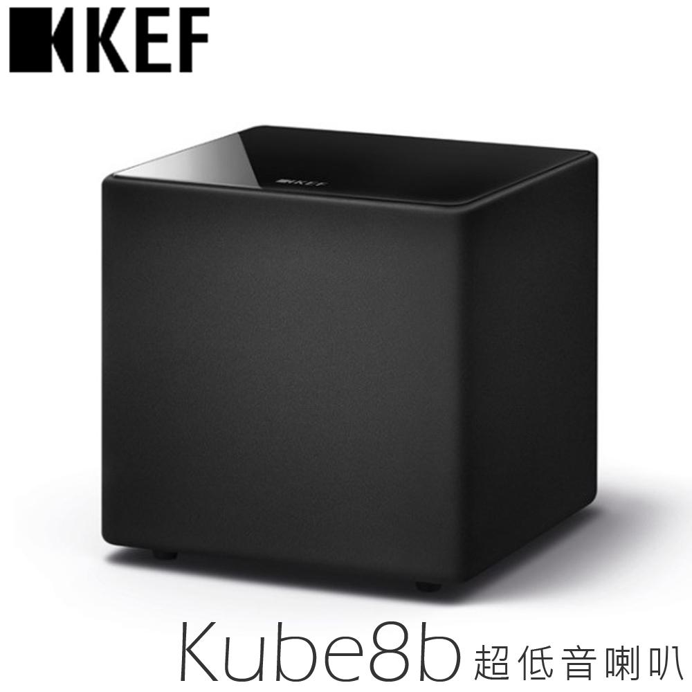 KEF Kube8b 超重低音喇叭 8吋 主動式