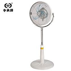 中央牌風扇-專利內旋式循環扇(絢麗白)-KZS-141S-W