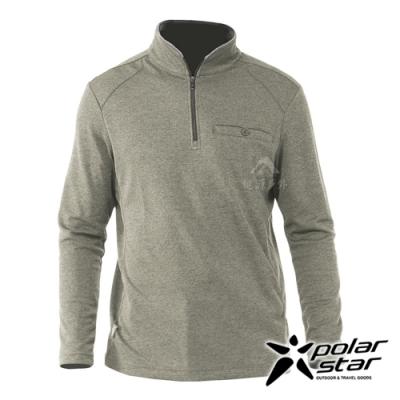 【PolarStar】男 排汗立領長袖上衣『墨綠』P20221