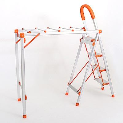 IDEA-多功能萬用梯子曬衣架