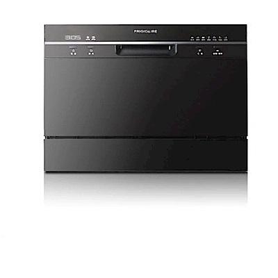 富及第 FDW-6001TB  桌上型智慧洗碗機 6人份