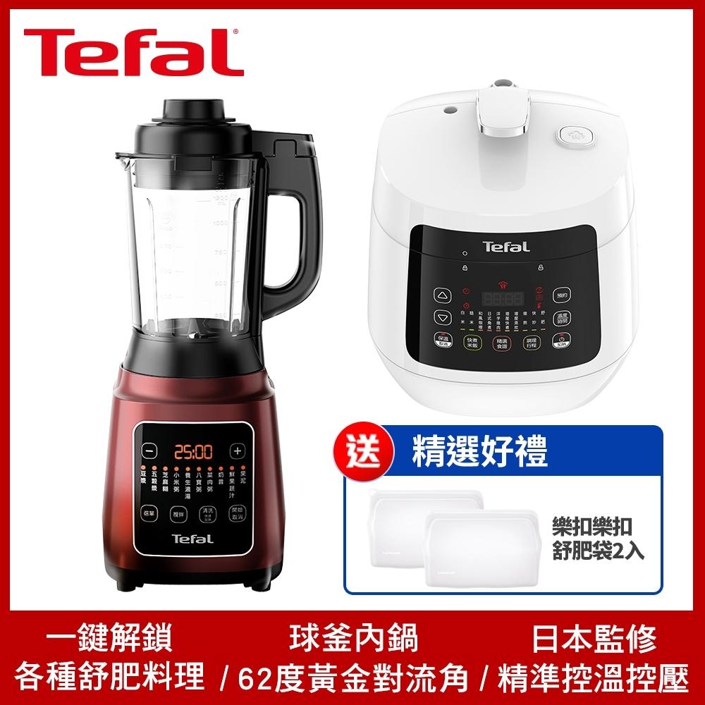 【贈樂扣舒肥袋2入】Tefal法國特福 迷你溫控舒肥萬用鍋/壓力鍋+調理機超值組