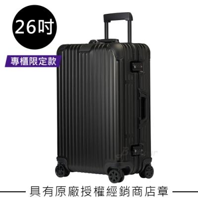 【直營限定款】Rimowa Original Check-In M 26吋行李箱 (黑色)