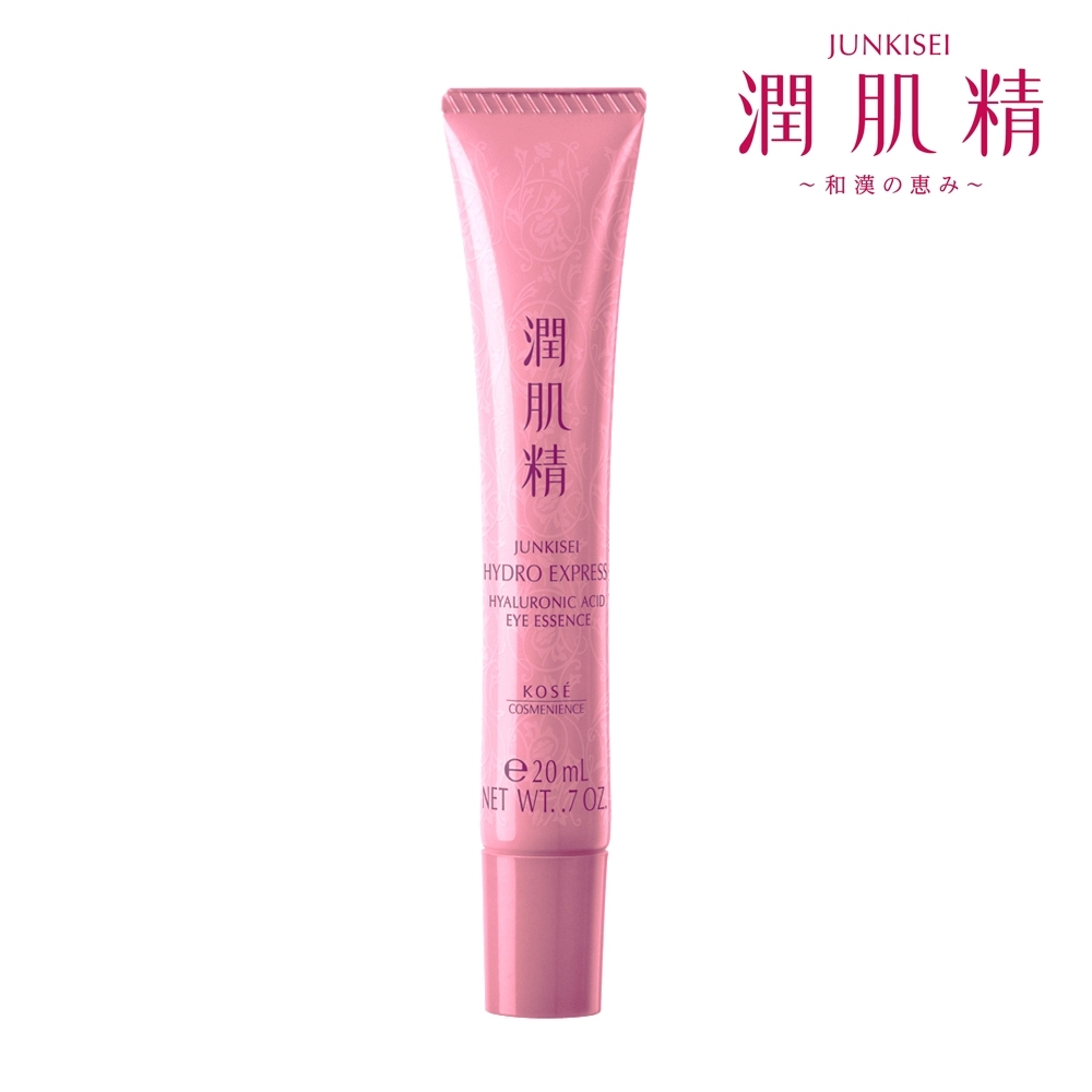 【官方直營】KOSE 高絲 涵萃潤肌精 玻尿酸即潤眼霜20g