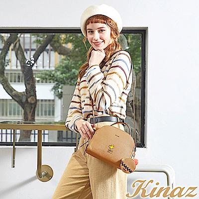 KINAZ x PEANUTS™ 日出印象兩用斜背醫生包-焦糖咖啡-好日子系列-快
