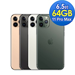 Apple iPhone 11 Pro Max 64G 6.5 吋 智慧型手機