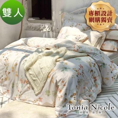 (限時下殺)東妮寢飾 環保印染100%精梳棉床包枕套三件組(雙人/多款任選)