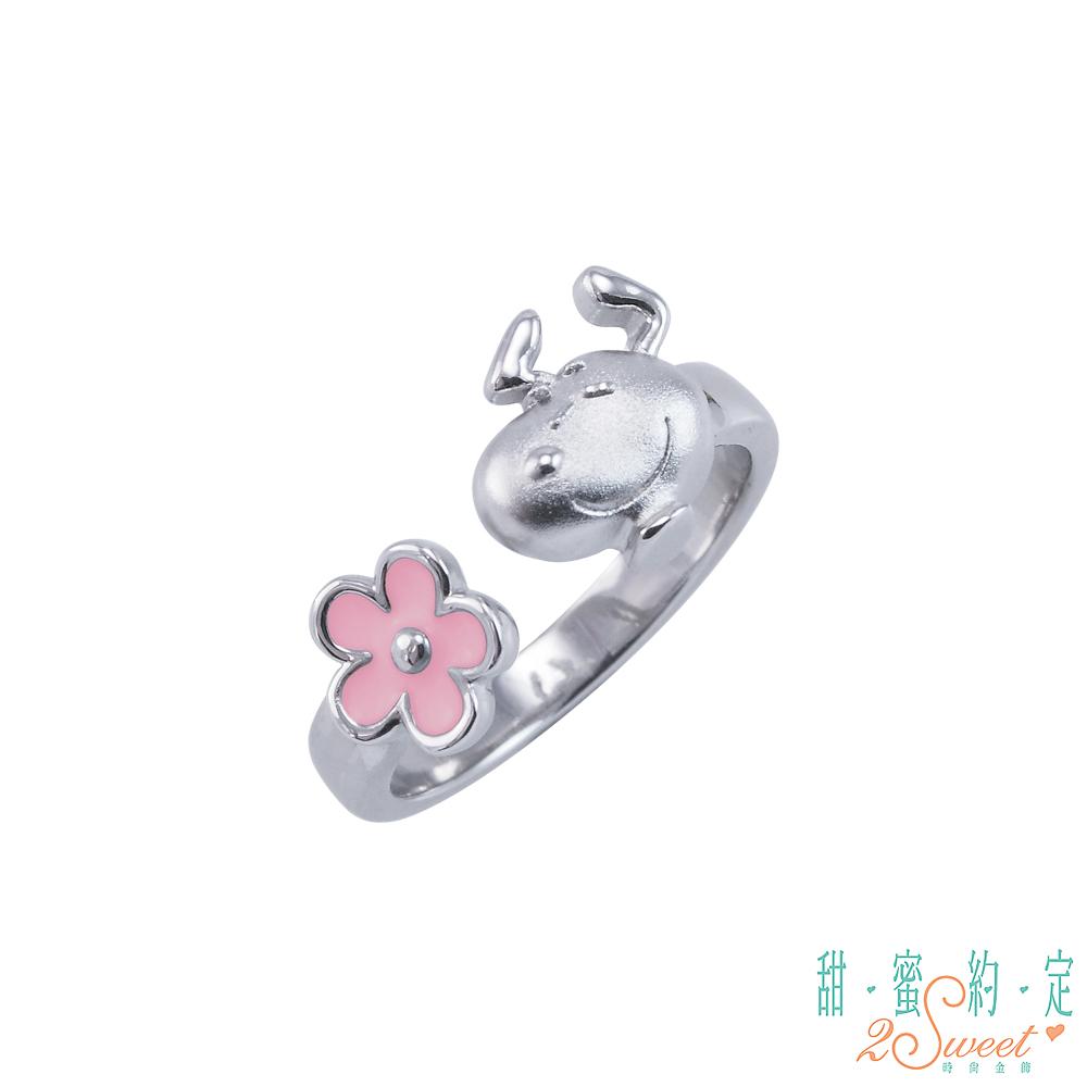 甜蜜約定2SWEET 心花朵朵史努比Snoopy純銀戒指