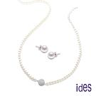 ides愛蒂思 時尚珍珠設計深海貝珠耳環項鍊套組/優雅風情