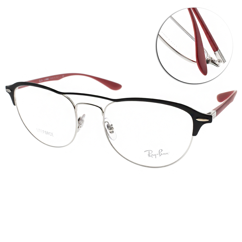 RAY BAN光學眼鏡 復古流行/霧黑-紅#RB3596V 2997