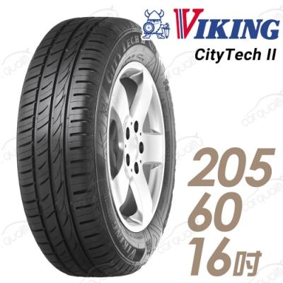 【維京】CT2 經濟舒適輪胎_送專業安裝_單入組_205/60/16 92V(CT2)