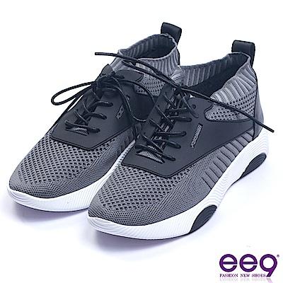 ee9 青春活力針織彈力布綁帶厚底運動休閒鞋 灰色