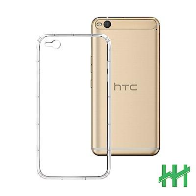 安全氣墊手機殼系列 HTC X9 (5.5 吋)防摔TPU隱形殼