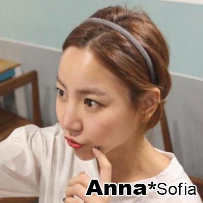 【3件5折】AnnaSofia 簡約兔毛絨細版 韓式細髮箍(灰系)