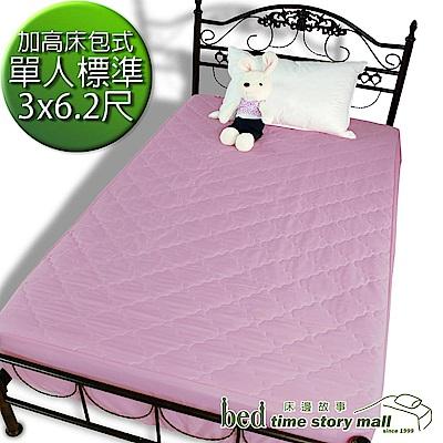 bedtime story幻彩鋪棉透氣保潔墊_單人3尺枕套加高床包組