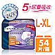 添寧 長時間敢動褲L-XL 9片x6包/箱購 product thumbnail 1