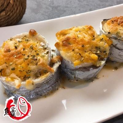 【魚博士-魚霸】起司白帶魚清肉捲3入組(300g/入)