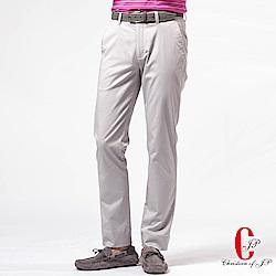 Christian 極限運動彈力涼爽長褲_灰(HS832-1)