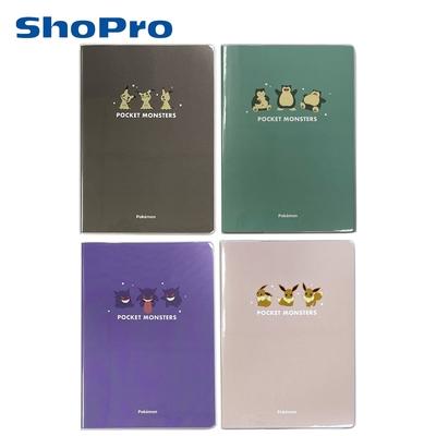 日本正版 寶可夢 2022手帳本 日本製 B6手帳 月記事手帳 跨年手冊 004558 004565 004572 004589