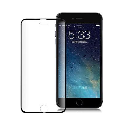 Oweida iPhone 8 / 7 / 6s 4.7吋 3D全滿版鋼化玻璃保護貼