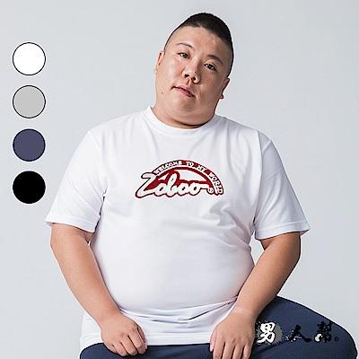 男人幫 T1389精緻純棉台灣製造貼布繡時尚T恤