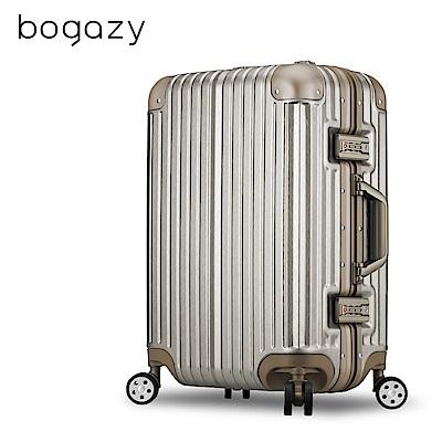 Bogazy 綠野迷蹤 20吋鋁框新型力學V槽拉絲行李箱(香檳金)