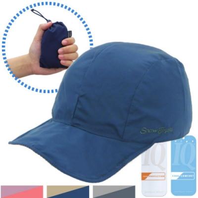 SNOW TRAVEL 雙面可收納棒球帽(正反雙色)_深藍/卡其