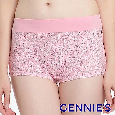 Gennies奇妮-環保染印花系列-中腰平口內褲(GB58-粉色)