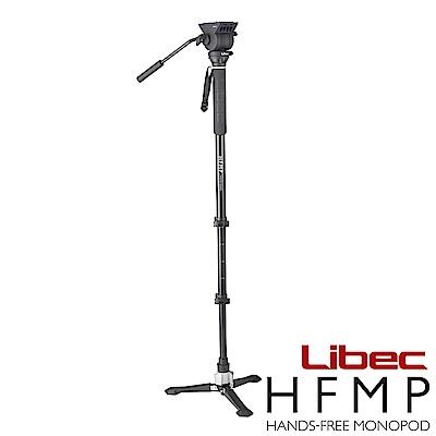 日本Libec HFMP KIT 專業級錄影單腳架套組 含油壓雲台