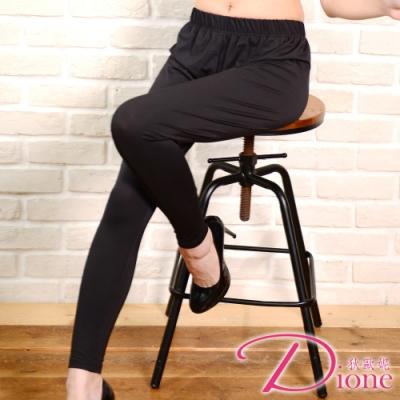 Dione 狄歐妮 加大內搭褲 超彈力修飾配搭褲(F-單件)