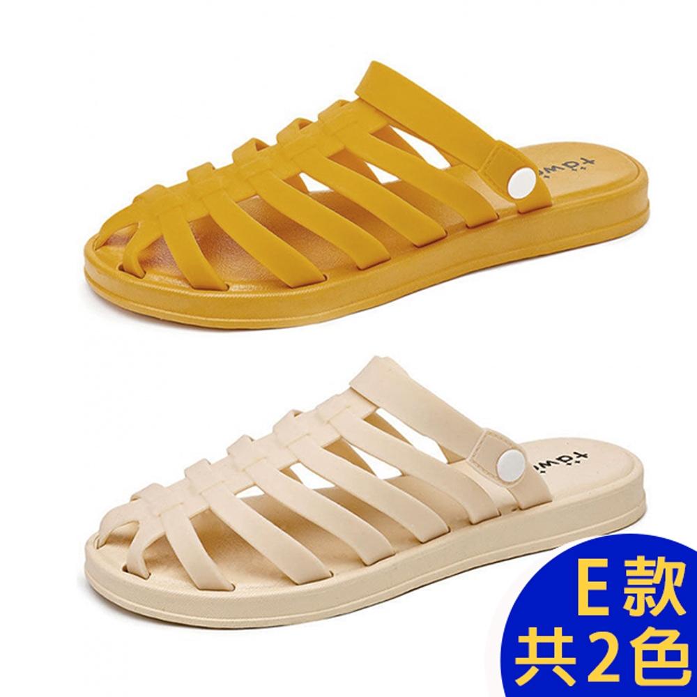 [時時樂限定]-KW韓國美鞋館 晴雨兩穿防水懶人鞋涼鞋涼跟鞋 (E款-米)