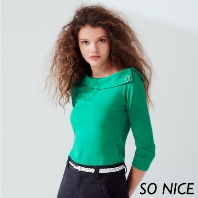 SO NICE簡約造型領羅馬布上衣
