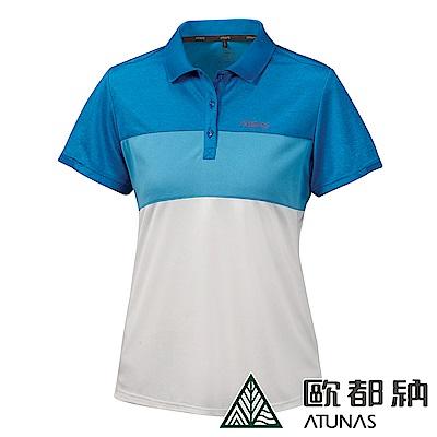 【ATUNAS 歐都納】女款Atunas-Tex短袖POLO衫A-P1611W麻花藍