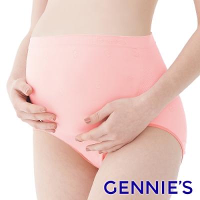 Gennies奇妮-一體成型無縫孕婦高腰內褲-粉(HB24)