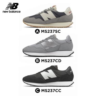 【時時樂賣場】New Balance 復古鞋237_話題新品3款任選