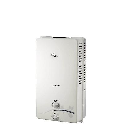 (全省安裝)喜特麗屋外RF式10公升熱水器桶裝瓦斯JT-H1012_LPG