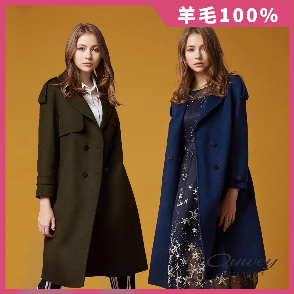 OUWEY歐薇 時尚雙排釦長版毛呢大衣(藍/綠) @ Y!購物