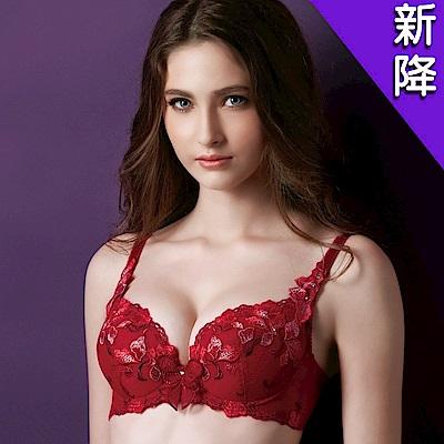 莎露-威尼斯 B-D 罩杯內衣(紅) 奢華蕾絲-深V包覆