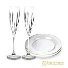【德國Nachtmann】莊園香檳杯+維芳迪前菜盤