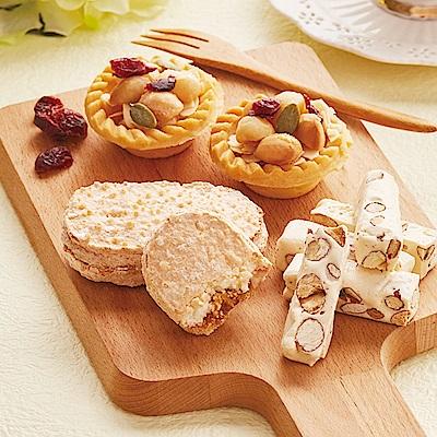 法布甜 小資禮盒(鳳梨酥+堅果塔+牛軋糖)