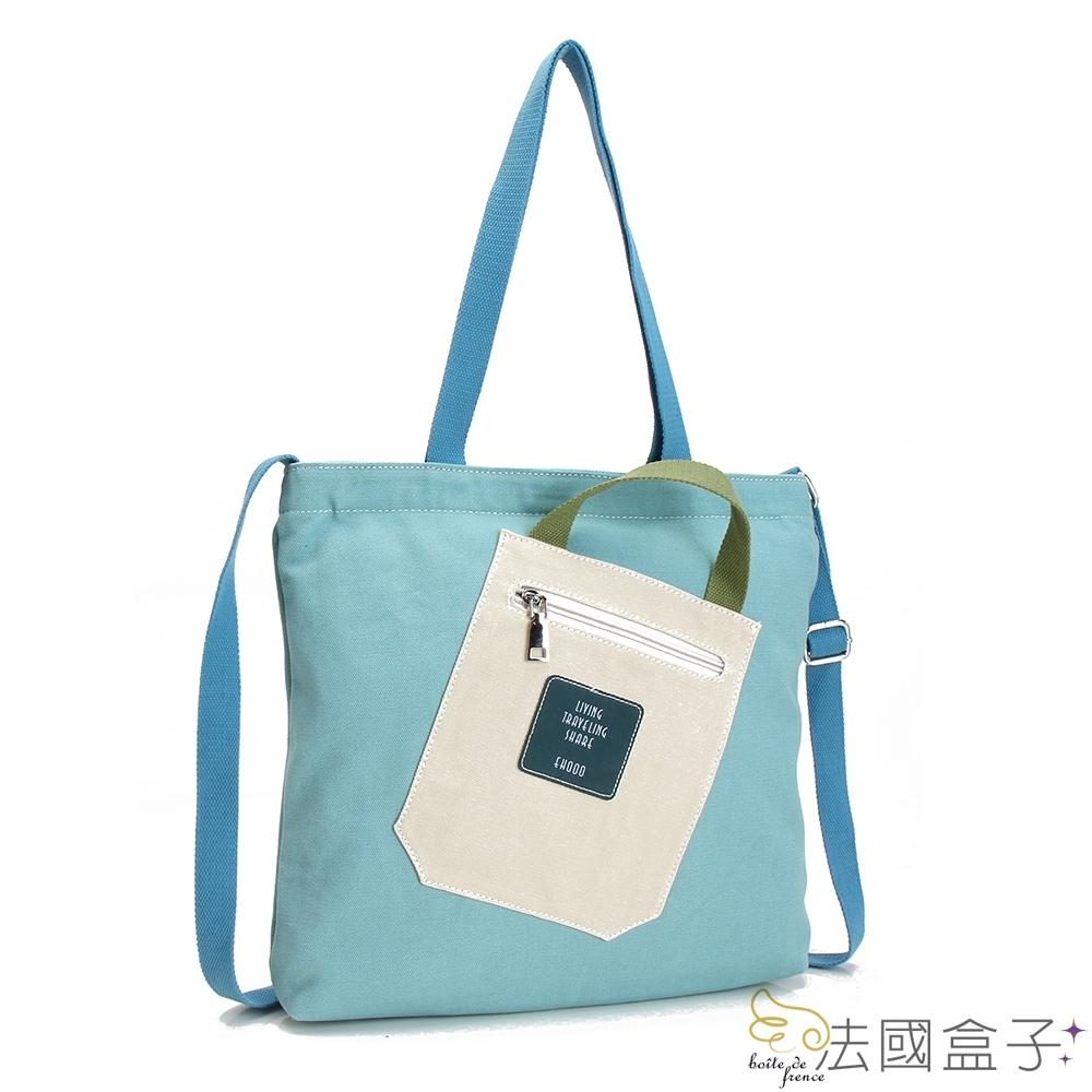 法國盒子 話題性文藝帆布包-藍色