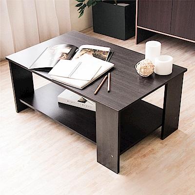 《HOPMA》DIY巧收時尚茶几桌-寬80 x深48 x高39cm