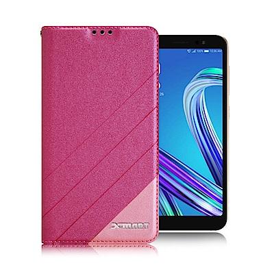 Xmart ASUS ZenFone Live L1 ZA550KL 完美拼色磁...
