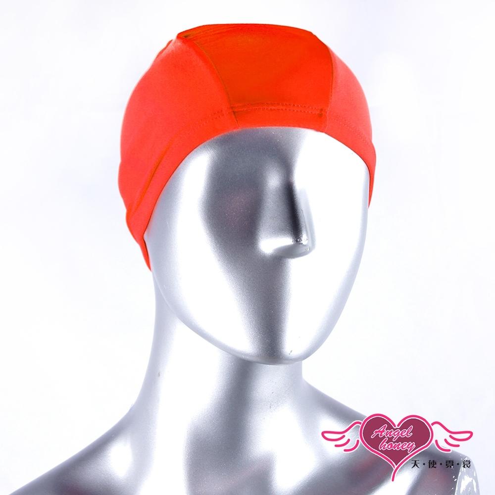 泳帽 休閒戲水高彈力布面泳帽(橘F) AngelHoney天使霓裳