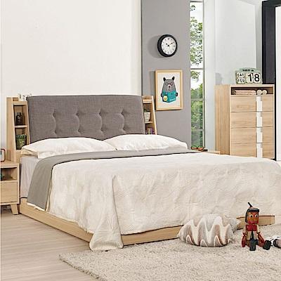 文創集 妮德5尺棉麻布雙人床台(床頭+床底+不含床墊)-151.5x212x101cm免組