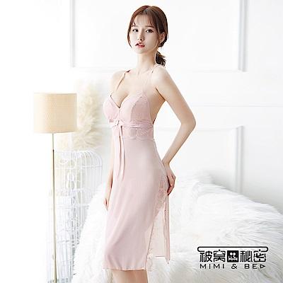 性感睡衣 裸粉絲滑蕾絲拼接開叉吊帶裙 被窩的秘密