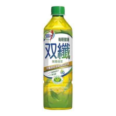 每朝健康 雙纖綠茶(650mlx24入)